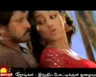 Trish hot with Vikram Bheema